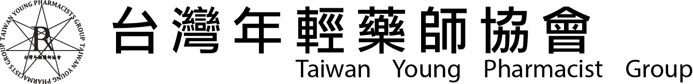 台灣年輕藥師協會